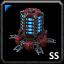 Ship scanner